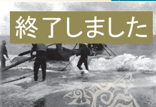 NIU_海で繋がるpdfのサムネイル