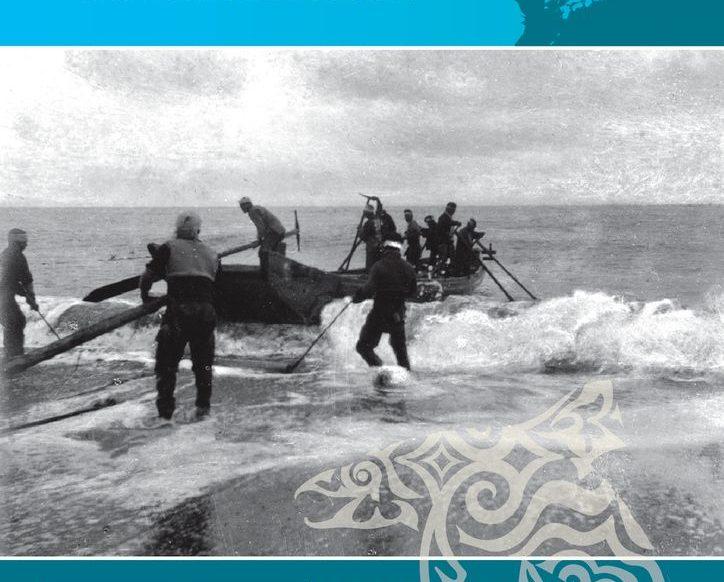 NIU_海で繋がる新潟_190919のサムネイル