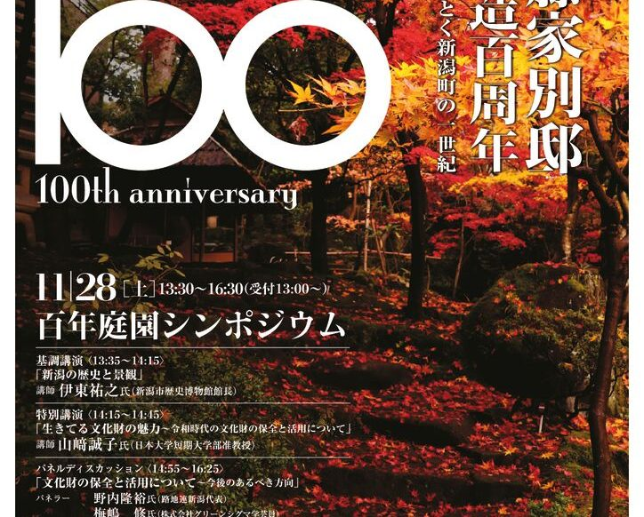 A4web2020_compressedのサムネイル